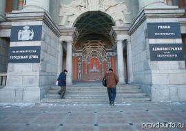 Мэрию Екатеринбурга обвинили в провале дорожного ремонта за 1,4 миллиарда