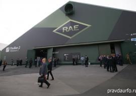 Куйвашев увидел стимулы в переносе RAE в Москву