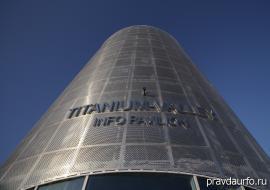 «Титановая долина» потратит на энергообеспечение первой очереди ОЭЗ 139 миллионов