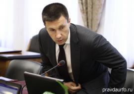 Пьянков получил новый пост в свердловском правительстве