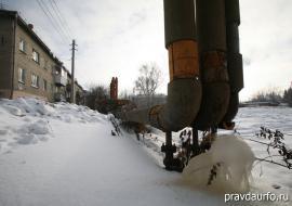 Власти Верх-Нейвинского просят у МинЖКХ 100 миллионов на закрытую систему теплоснабжения