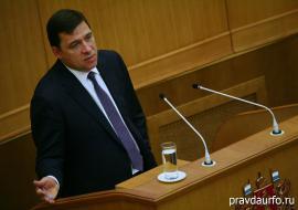 Куйвашев оценил реализацию мусорной реформы в Свердловской области