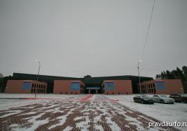 На содержание УК технопарка «Университетский» выделили 30 миллионов