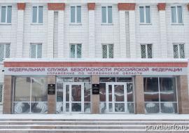 ФСБ пришла с обысками в челябинское ЧОП «Питон»