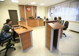 В УрФО 65 тысяч должников рискуют стать банкротами