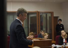 Ройзман отказался идти в суд по вызову замгенпрокурора Пономарева