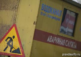 В Екатеринбурге затопило улицы Бебеля и Пехотинцев