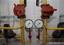 Для трети потребителей «Облкоммунэнерго» тариф на воду вырос на 17%