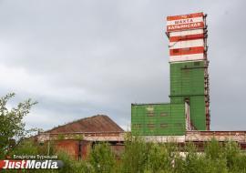 В Североуральске СКР начал проверку по факту ЧП с травмированием рабочих на шахте «РУСАЛа»