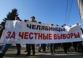Депутаты отказали челябинским «эсерам» в прямых выборах