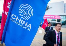 На «ИННОПРОМ-2017» едет 250 китайских промышленников