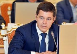 Артюхов поручил расселить миллион квадратных метров жилья