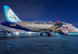 Самолет «Уральских авиалиний» совершил экстренную посадку в Тюмени