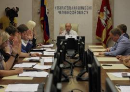Челябинский избирком определил кандидатов на пост губернатора