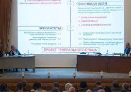 Мэрия Челябинска заявила об одобрении проблемного генплана архитекторами Москвы