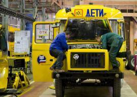 «КАВЗ» поставит 59 школьных автобусов по заказу Минпромторга РФ