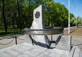 Администрация Екатеринбурга выделила 277 миллионов на Благоустройство парка имени XXII Партсъезда