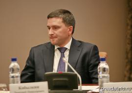 Кобылкин улетел на ПМЭФ за деньгами нефтегазовых компаний