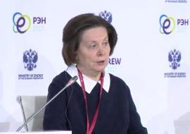 Комарова заявила о необходимости стабильной налоговой политики для нефтяников