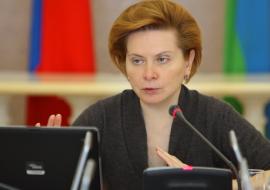 Холманских и Комарова обсудят проблемы фонда капремонтов