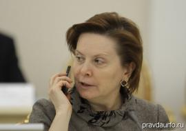 Комарова заставила подчиненных сотрудничать со следствием