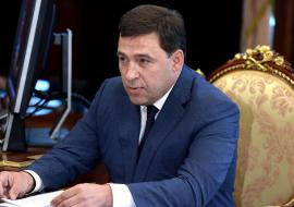 Куйвашев презентует заявку Екатеринбурга на «ЭКСПО-2025» в Астане