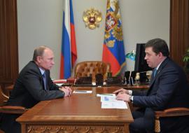 Путин одобрил соцпроекты Куйвашева