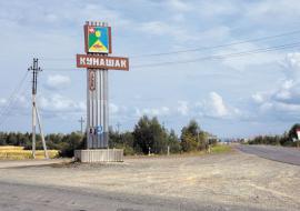 Суд понудил челябинский муниципалитет вывезти жидкие отходы