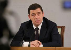 Куйвашев свяжет Минск и Екатеринбург прямым авиасообщением
