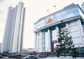 Свердловские власти предложили меры поддержки для бизнеса на период пандемии
