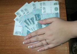 Челябинскую чиновницу подозревают в получении взятки