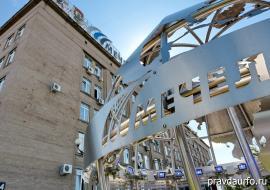 «Мечел» просит Козака вернуть вложенные в завод на Украине 18 миллиардов