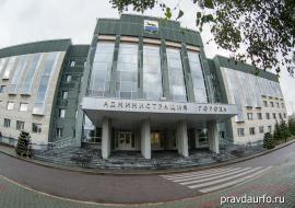ФАС проверит мэрию Сургута на сговор с банком «Открытие»