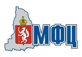 В Свердловской области сотрудники МФЦ пожаловались на самоуправство руководства