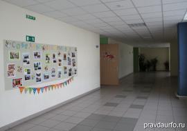 Свердловские депутаты отказались зачислять детей чиновников в школы вне очереди