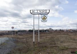 «Т Плюс» перейдет на альткотельную в Свердловской области