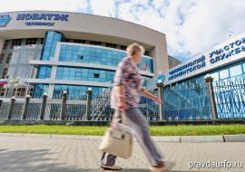 «НОВАТЭК-Челябинск» загнал в долги десятки предприятий