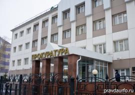 Главу отдела архитектуры мэрии Когалыма привлекли к ответственности