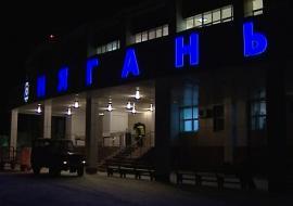 Аэропорт Нягани уличили в недоступности для инвалидов