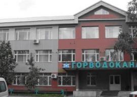«Горводоканал» Сургута наказали за манипуляции с ценами
