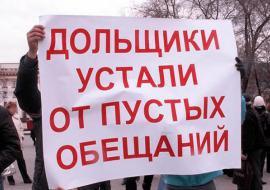 Фонд защиты прав дольщиков «ДОМ.РФ» берет под контроль двух свердловских застройщиков
