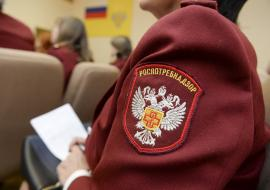 Прокуратура предупредила челябинских предпринимателей о мошенничестве от имени Роспотребнадзора