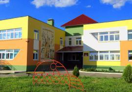 Власти Нефтеюганска сообщили о строительстве новых детских садов