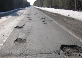 ОНФ обнаружил смертельно опасную дорогу в ХМАО