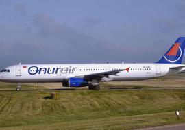 В Екатеринбурге на 16 часов задержали рейс в Турцию из-за неисправности самолета
