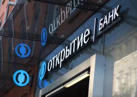 Отток средств из банка «Открытие» сократился втрое