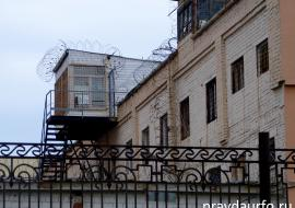 ГУФСИН открыло в Свердловской области колонию строгого режима для 700 силовиков