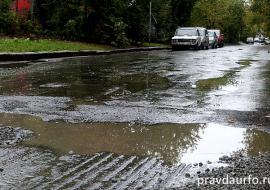 Администрацию свердловского муниципалитета отправили на дорожные работы
