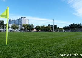 В Екатеринбурге открыли тренировочную базу к ЧМ-2018 FIFA
