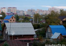 На жилищные программы в Тюменской области выделили 5 миллиардов
